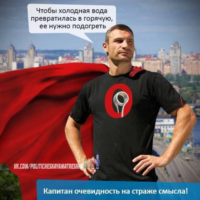 """""""Скай-Буд ЛТД"""" при Кличко получило более 10 согласований на строительство на Осокорках - Цензор.НЕТ 4623"""