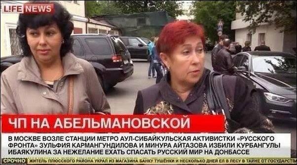 Турчинов обратился к ГПУ, СБУ и МВД с призывом дать оценку действиям 24 депутатов, которые посетили Госдуму - Цензор.НЕТ 1517