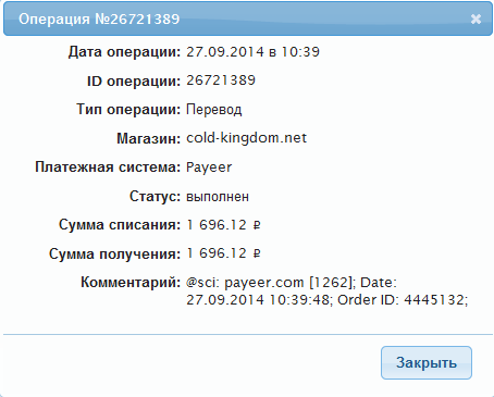 http://images.vfl.ru/ii/1411802712/c5345ca0/6475751_m.png
