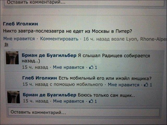 http://images.vfl.ru/ii/1411829658/f0af4040/6479963_m.jpg