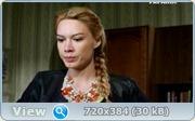 Сила любви (2014) HDTVRip + SATRip