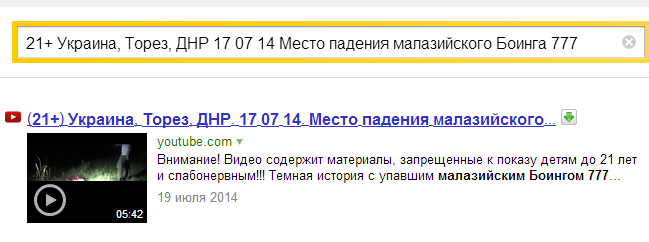 http://images.vfl.ru/ii/1411851109/18b78baf/6484307.png