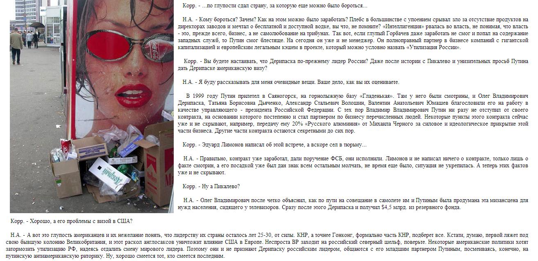 http://images.vfl.ru/ii/1411858111/a7caac88/6484668.png