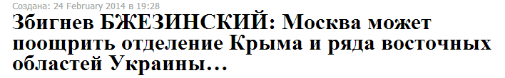 http://images.vfl.ru/ii/1411858540/e60ecc57/6484678.png