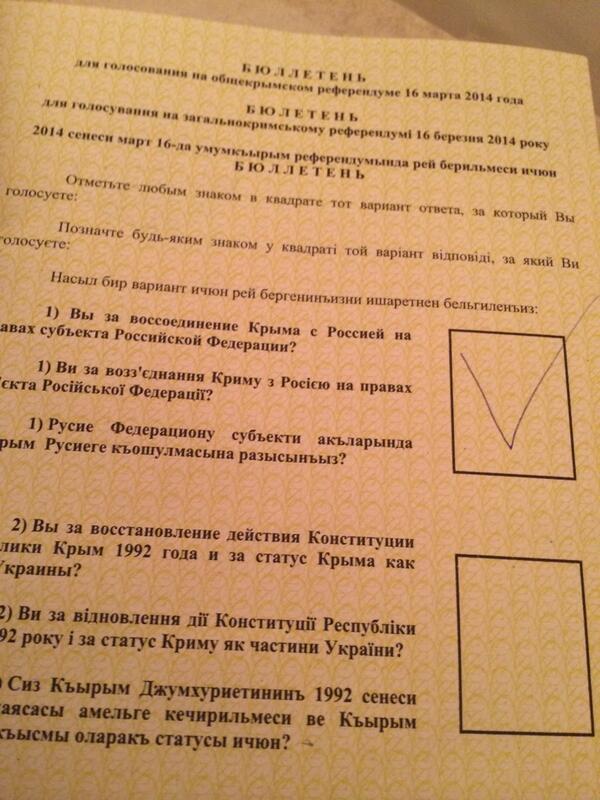 http://images.vfl.ru/ii/1411859671/3f269ef5/6484699.jpg