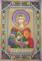 http://images.vfl.ru/ii/1411895034/d13650cf/6486871_s.jpg