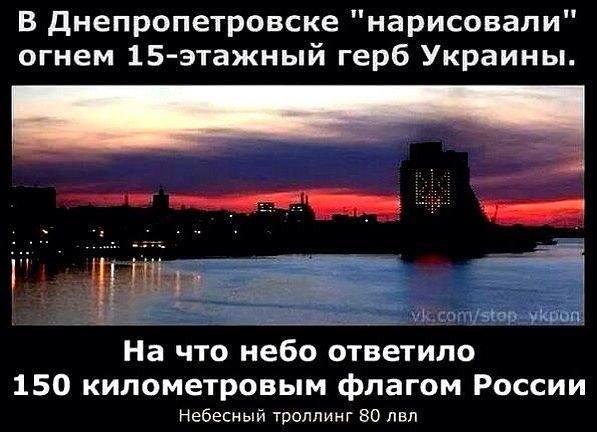 http://images.vfl.ru/ii/1411897766/c5c8e455/6487485_m.jpg