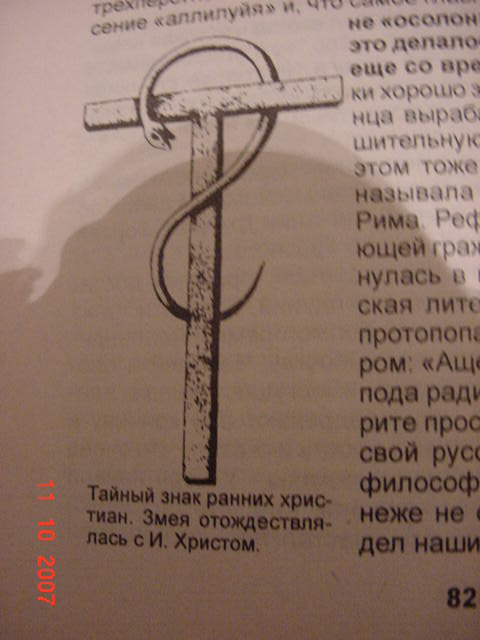 http://images.vfl.ru/ii/1411993224/c28a8adb/6499531.jpg