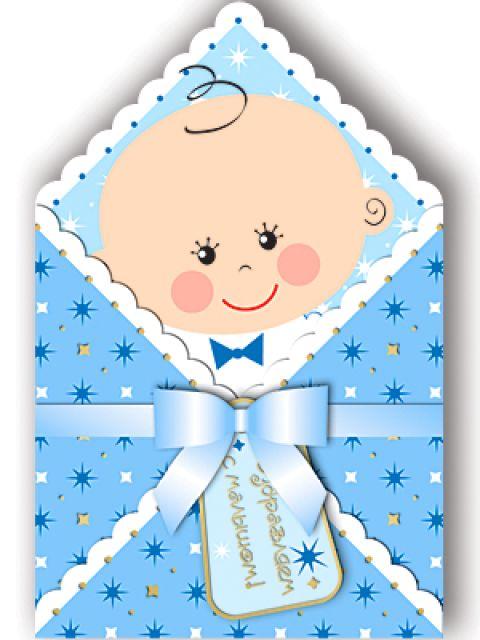 Открытки новорожденным ребенком своими руками