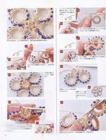 Вязаные цветы 6511036_s