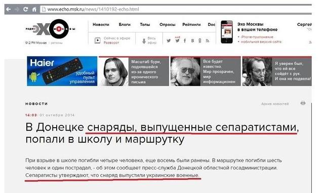 http://images.vfl.ru/ii/1412187365/bd3d274c/6520888_m.png
