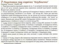 http://images.vfl.ru/ii/1412243260/cde107f6/6525909_s.jpg