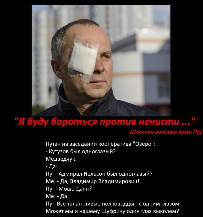 За месяц Украина снизила вдвое добычу угля,- Минэнергоугля - Цензор.НЕТ 267