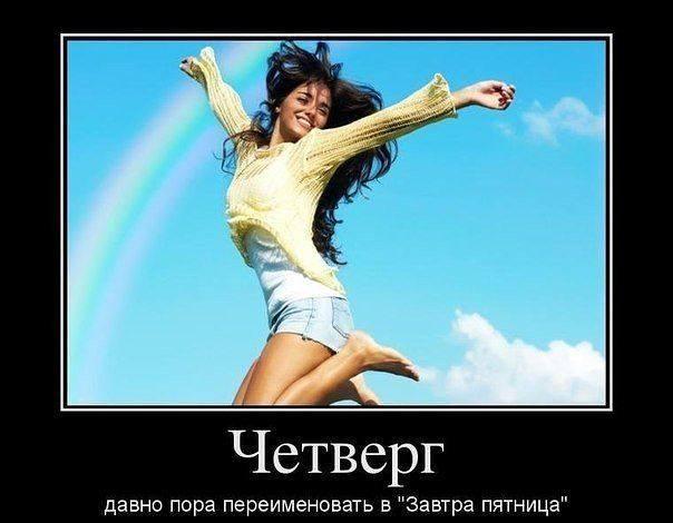 http://images.vfl.ru/ii/1412280339/49f293f5/6532322_m.jpg