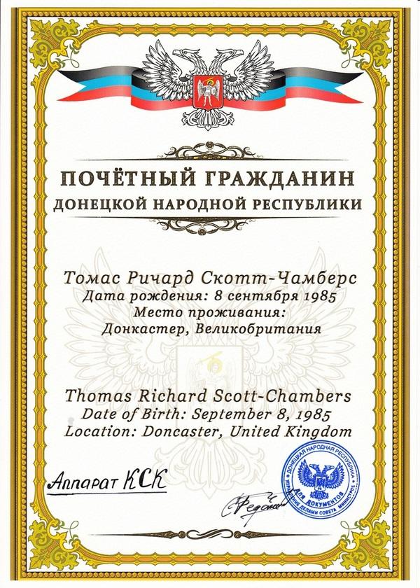 http://images.vfl.ru/ii/1412350578/237d038d/6539045.jpg height=590