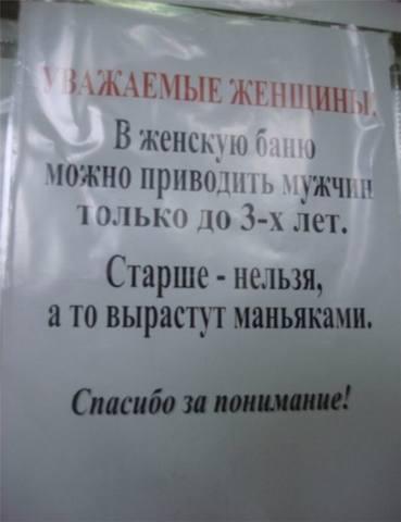 http://images.vfl.ru/ii/1412408277/33ea3c24/6543059_m.jpg