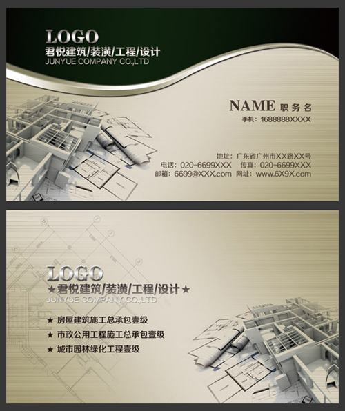 architecture business card psd best business cards