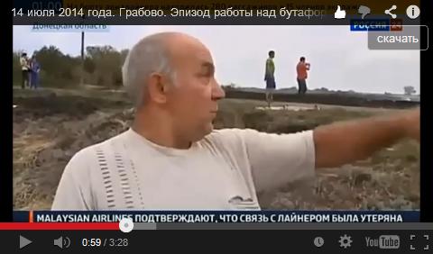 http://images.vfl.ru/ii/1412475641/a0778bdb/6550646.png