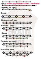 http://images.vfl.ru/ii/1412501874/a98fc1eb/6553191_s.jpg
