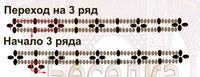 http://images.vfl.ru/ii/1412506545/049ba80b/6553823_s.png