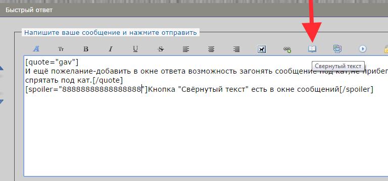 http://images.vfl.ru/ii/1412524106/21f6b58f/6556781.png