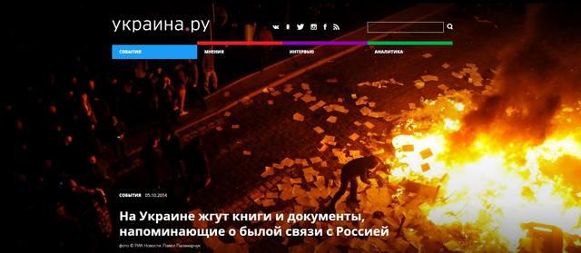 После обысков мэр Москвы передал Библиотеку украинской литературы в ведомство департамента нацполитики РФ - Цензор.НЕТ 3875