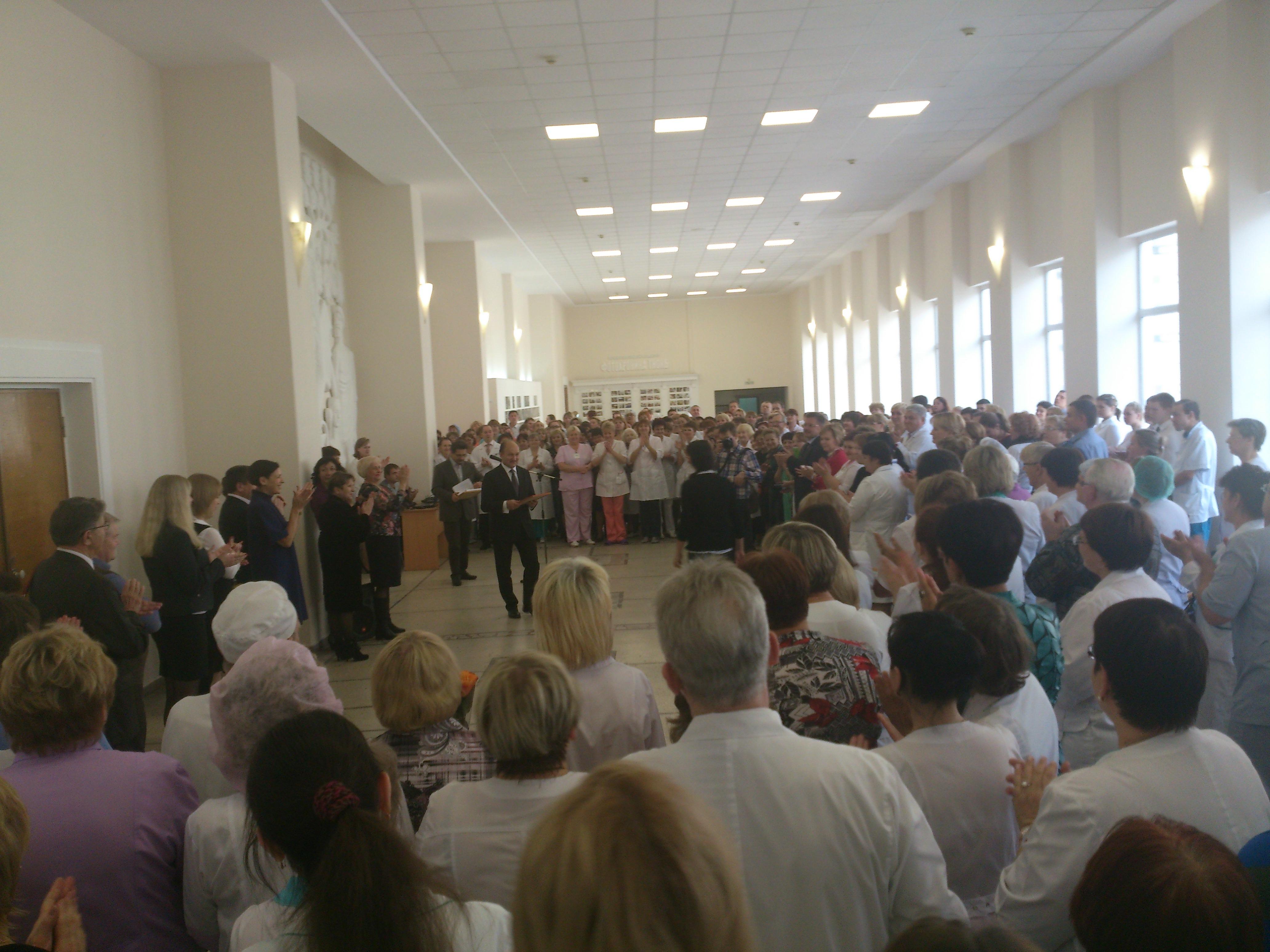 областная клиническая больница Новосибирск