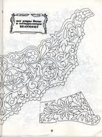 Ришелье - рисунки, узоры 6577239_s