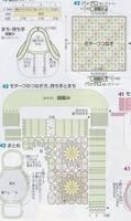 Вязаные сумки - с описанием и схемами 6577531_s
