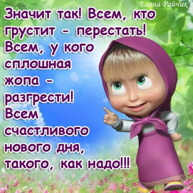 http://images.vfl.ru/ii/1412710634/0073aa33/6578990_m.jpg