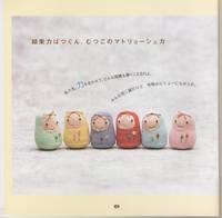 Вязаные куклы 6583530_s