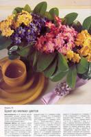 Вязаные цветы 6583609_s