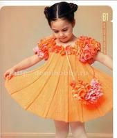 Вязаная одежда для деток 6584436_s