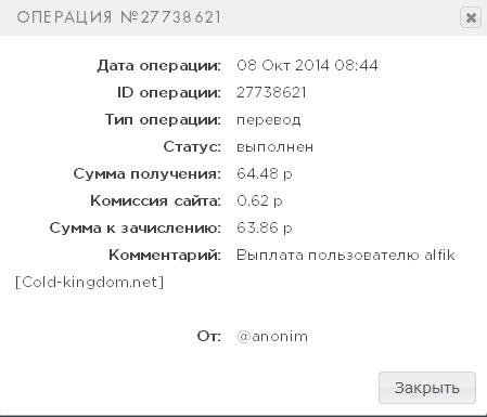 http://images.vfl.ru/ii/1412782184/b69ed0fb/6585744_m.png