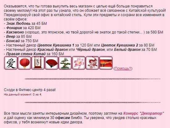 http://images.vfl.ru/ii/1412875532/d655eb6f/6595767_m.png