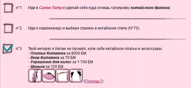 http://images.vfl.ru/ii/1412939744/e29a06e2/6601729_m.png