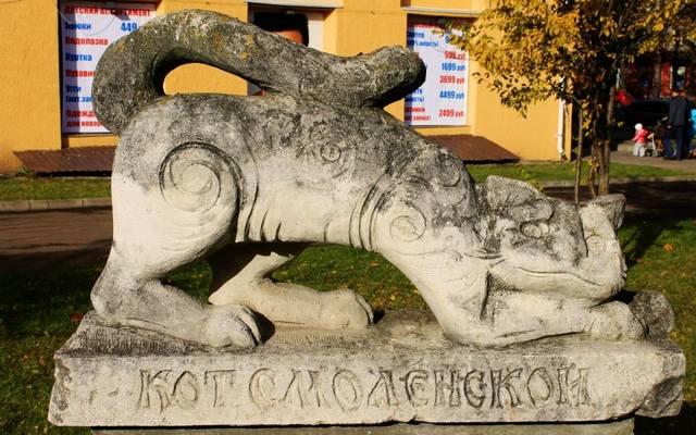 http://images.vfl.ru/ii/1412942484/a2428110/6602112_m.jpg