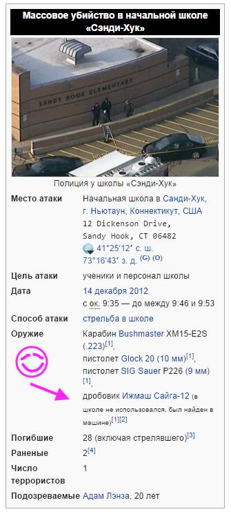 http://images.vfl.ru/ii/1413076352/912b1421/6615902.png