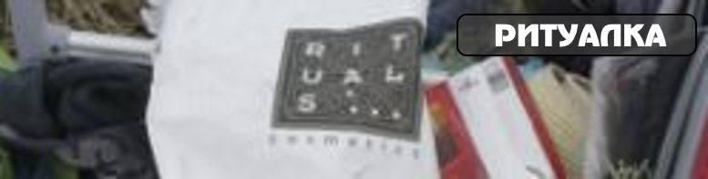 http://images.vfl.ru/ii/1413098544/dd6db471/6617076_m.jpg