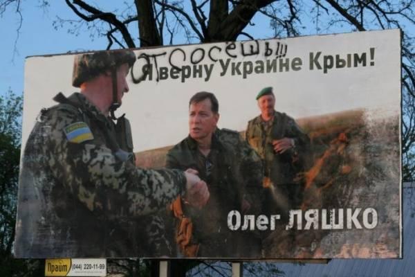 http://images.vfl.ru/ii/1413174812/a63d5bee/6625843.jpg
