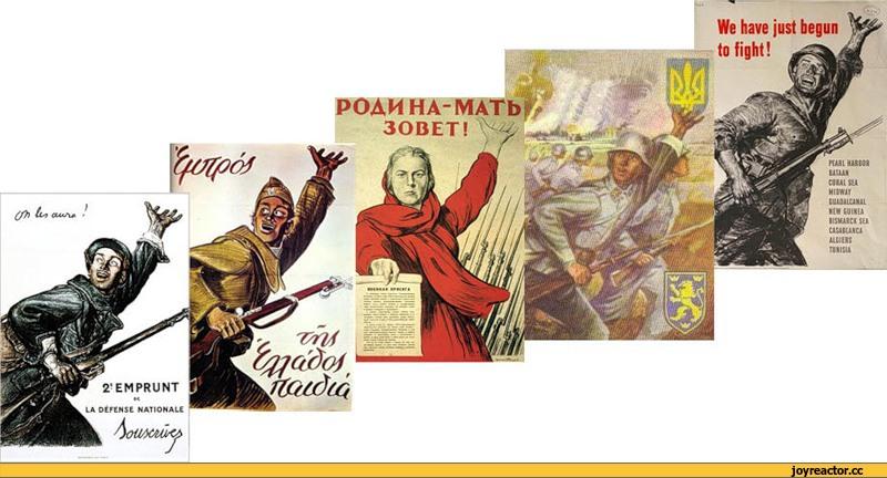 http://images.vfl.ru/ii/1413174919/075db04e/6625847.jpg