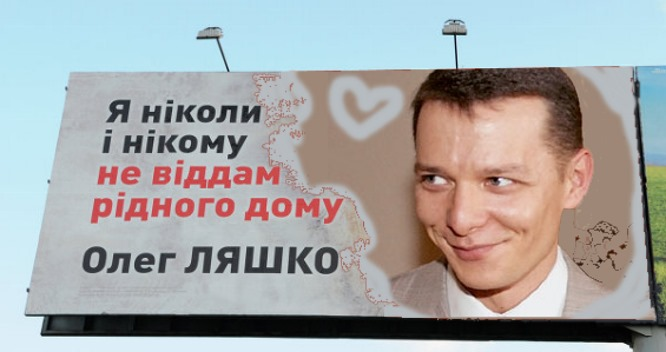 http://images.vfl.ru/ii/1413177071/352293f3/6625959.jpg