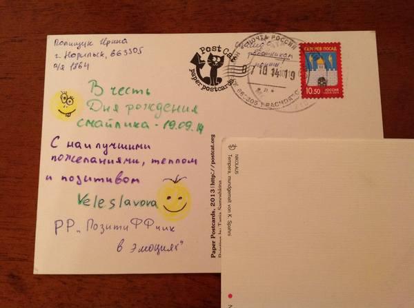 http://images.vfl.ru/ii/1413223956/57f94f73/6634885_m.jpg