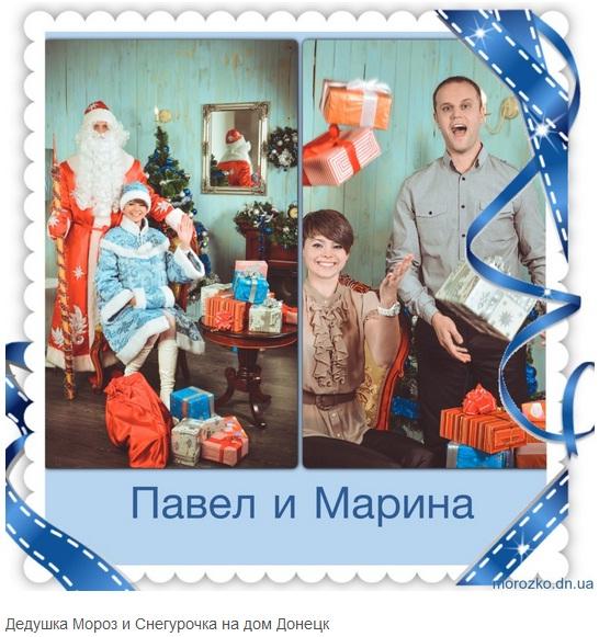 http://images.vfl.ru/ii/1413254776/485f161b/6636534.jpg
