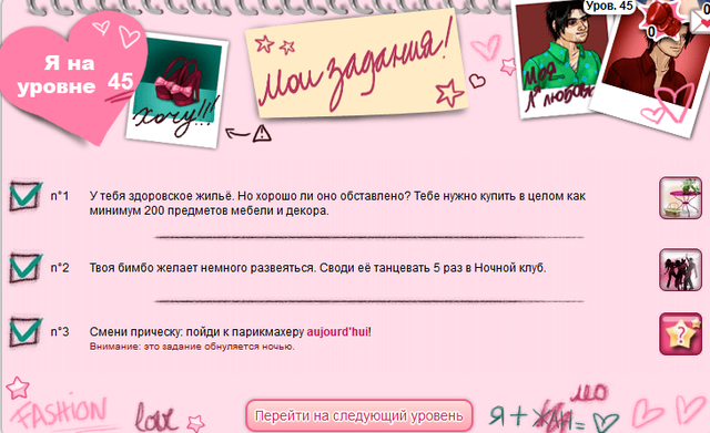http://images.vfl.ru/ii/1413287164/f1ee4bed/6641302_m.png