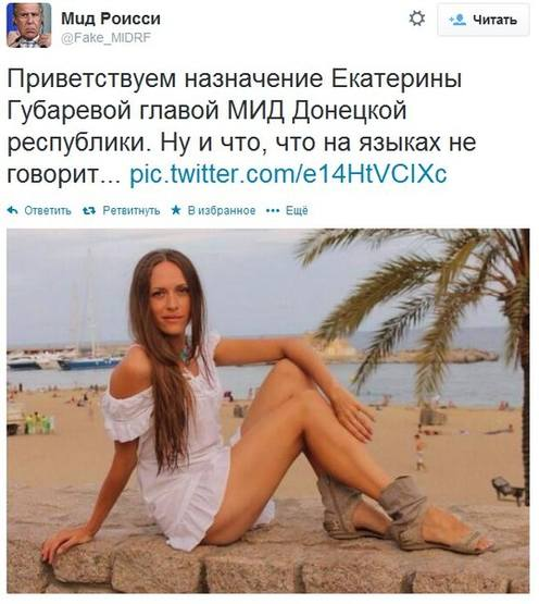http://images.vfl.ru/ii/1413319606/160022ad/6646709_m.jpg