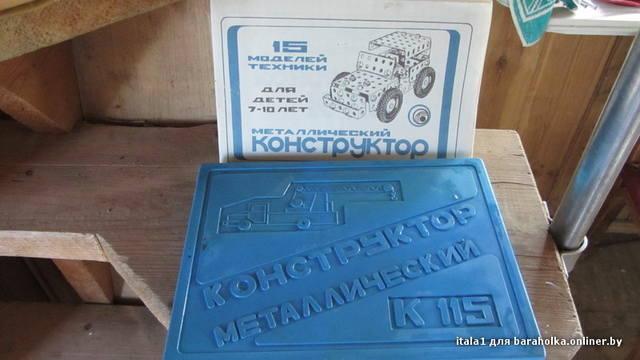 http://images.vfl.ru/ii/1413535549/6bba89b1/6668877_m.jpg