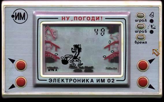 http://images.vfl.ru/ii/1413536051/726be699/6668990_m.jpg