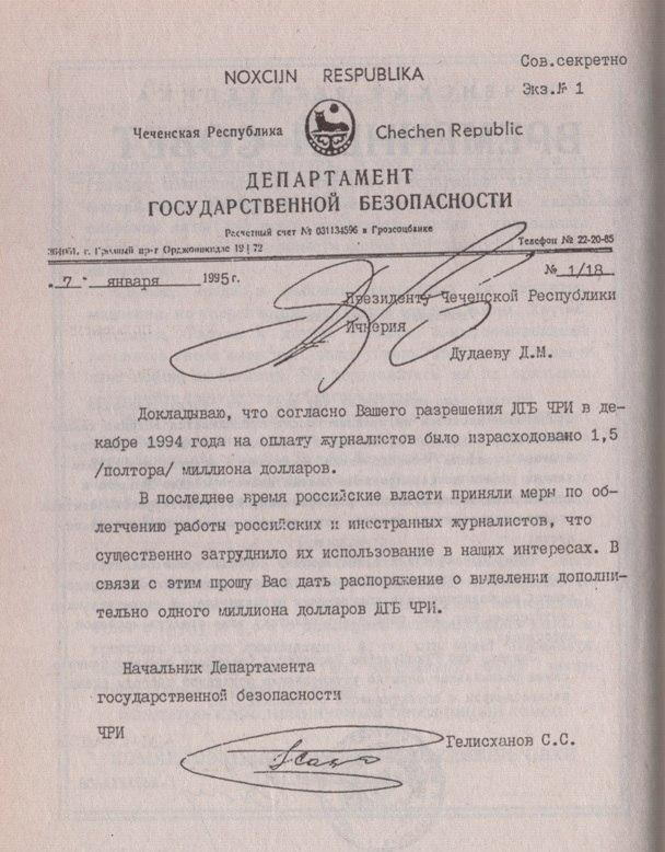http://images.vfl.ru/ii/1413545026/ea584a53/6670646.jpg