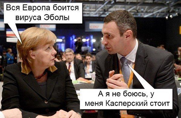 http://images.vfl.ru/ii/1413549949/ce0cd58e/6671638.jpg